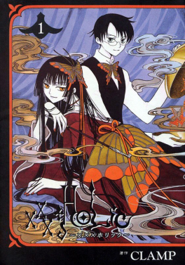 XxxHolic_vol1_Cover.jpg