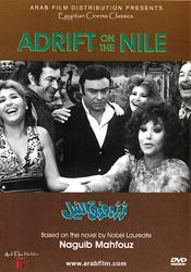 Adrift on the Nile movie