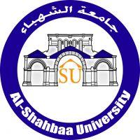 Al-Shahba University logo.jpg