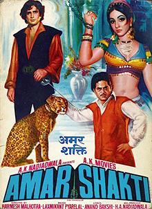 <i>Amar Shakti</i> 1978 film
