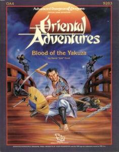 Cover of OA4 Blood of the Yakuza