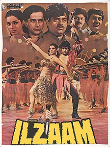 <i>Ilzaam</i> 1986 film by Shibu Mitra