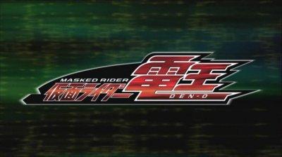 仮面ライダー電王 コレクションDVD イマジンあにめ