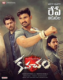 Kavacham (2018 film) - Wikipedia