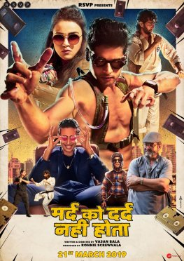 Download Mard Ko Dard Nahi Hota (2018) Hindi Full Movie Free 480p | 720p