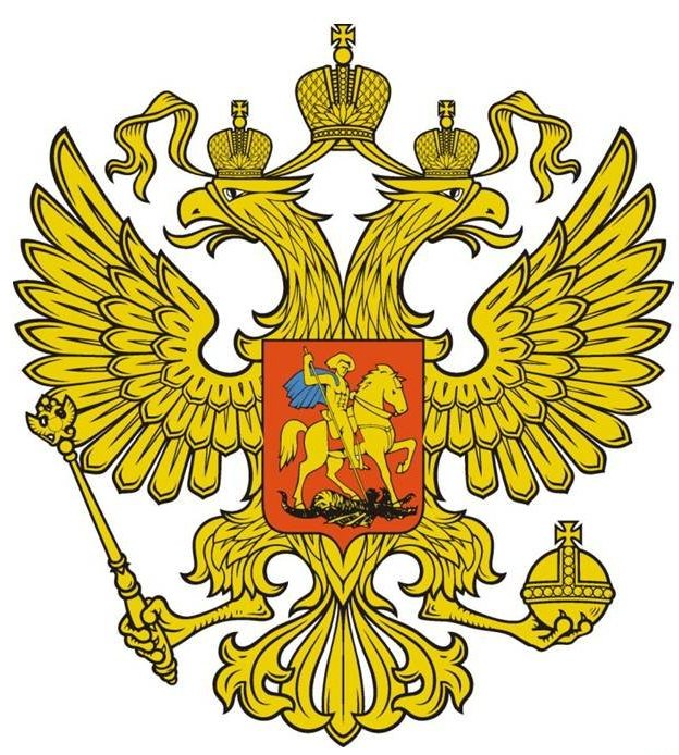 Fileministry Of Education And Science Of Russia Emblemg Wikipedia
