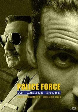 Police Force Film Mp3 Song Download
