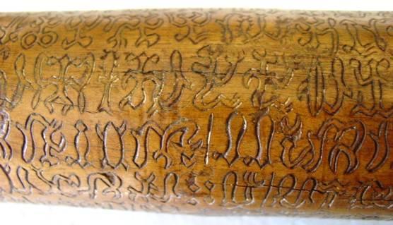 rongorongo text i wikipedia