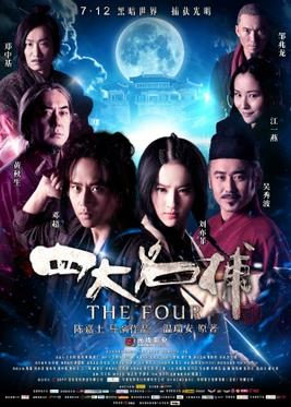 The Four (2012) BRRip