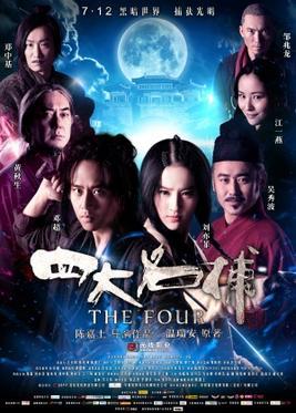 The Four (film) - Wikipedia