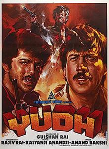 <i>Yudh</i> (film)