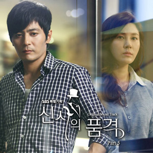 My Love (Lee Jong-hyun song) 2012 song performed by Lee Jong-hyun