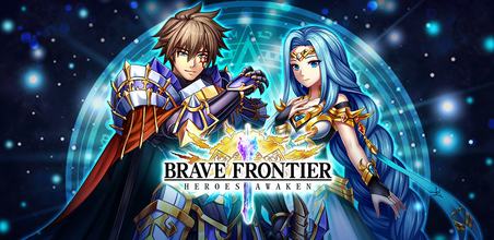 Picture of a game: Brave Frontier