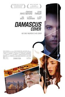 ผลการค้นหารูปภาพสำหรับ damascus cover film