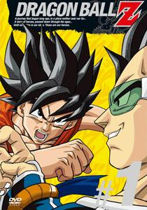 of the individual DVD compilations of Dragon Ball Z released in Japan