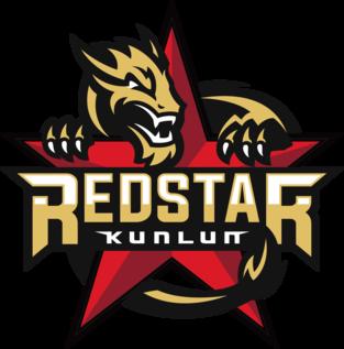 HC Kunlun Red Star Professional ice hockey club based in Beijing, China
