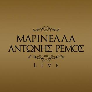 <i>Marinella & Antonis Remos – Live</i> 2007 live album by Marinella and Antonis Remos