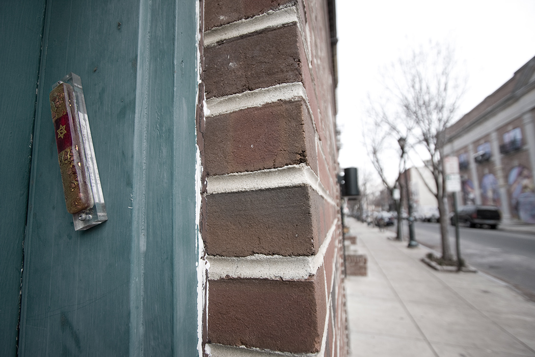 Mezuzah Affixed To A Door Frame On South Street In Philadelphia