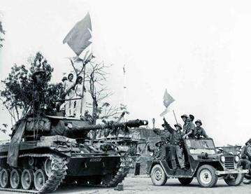 The capture of Hue, March 1975 PAVN Captures Hue, Vietnam.jpg