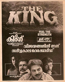 <i>The King</i> (1995 film) 1995 Indian Malayalam-language political thriller film by Shaji Kailas