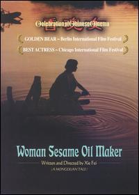 <i>Woman Sesame Oil Maker</i> 1993 film by Xie Fei