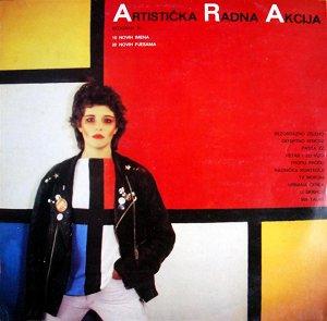 <i>Artistička radna akcija</i> 1981 compilation album by Various artists