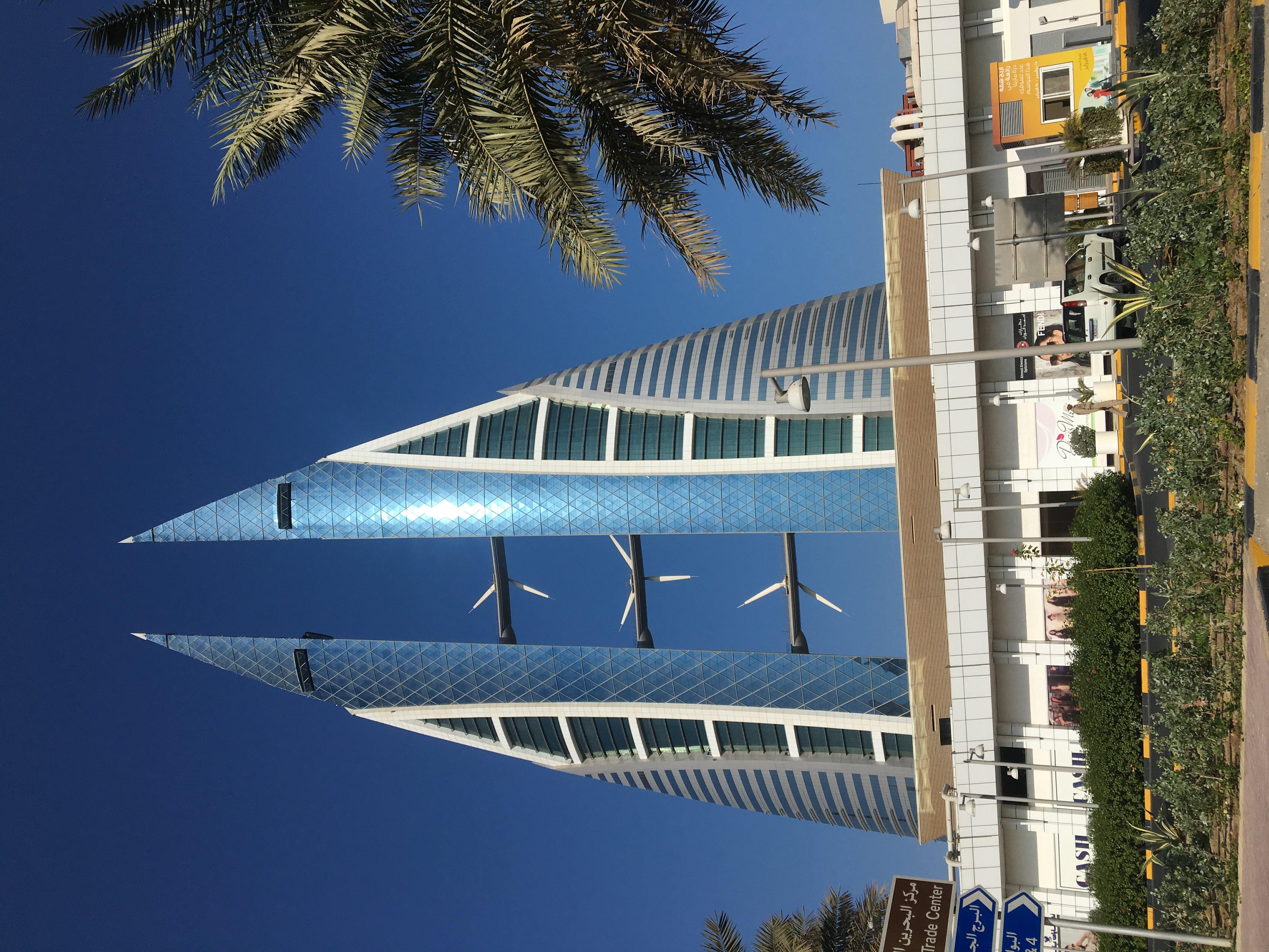 62af2b6a Bahrain World Trade Center - Wikipedia