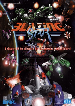 best neo geo games - blazing star cover