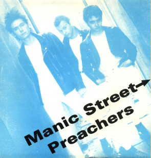 Suicide Alley Song by Manic Street Preachers