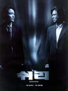 Minutes Korean Movie Eng Sub Watch Online