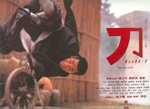 <i>The Blade</i> (film) 1995 film by Tsui Hark