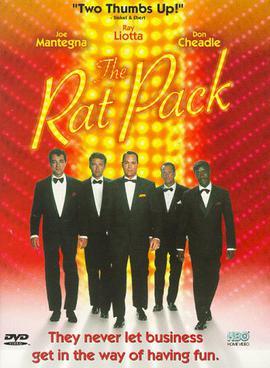 the rat pack film wikipedia