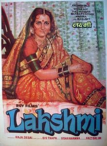 <i>Lakshmi</i> (1982 film)