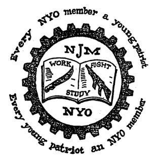National Youth Organisation (Grenada)