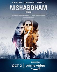 Nishabdham poster.jpg