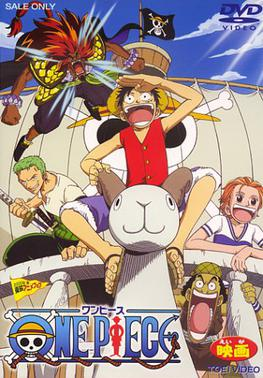 One Piece Movie 1 [DVDrip]