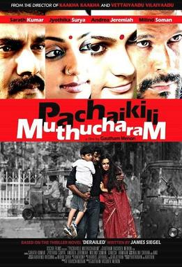 pachchai kili muthucharam songs free download