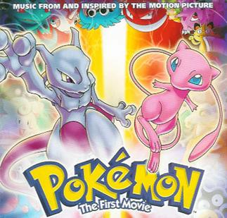 File:Pokémon The First Movie.jpg