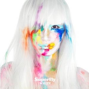 <i>White</i> (Superfly album) 2015 studio album by Superfly