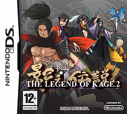 The Legend of Kage 2.jpg