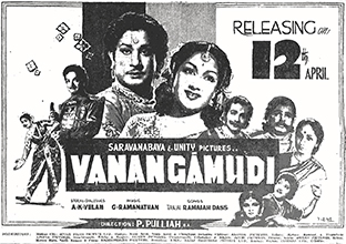 <i>Vanangamudi</i> 1957 film by P. Pullaiah