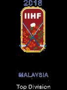 2018 IIHF Womens Challenge Cup of Asia