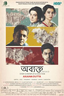 Abyakto 2021 Bengali Full Movie 720p HDRip 700MB x264 MKV Download