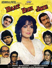 <i>Baat Ban Jaye</i> 1986 Indian Hindi-language film
