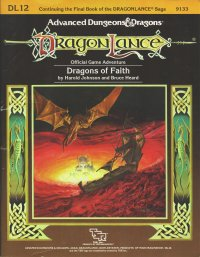 DL12 Dragons of Faith.jpg