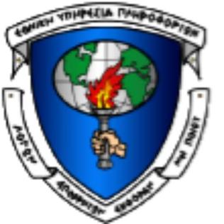 National Intelligence Service (Greece)