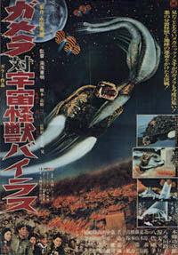 gamera vs viras wikipedia