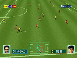 jorge jos de amorim campos jorginho featured in the video game j league jikky winning eleven 97