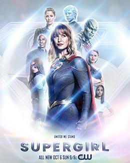 Supergirl (season 5) - Wikipedia