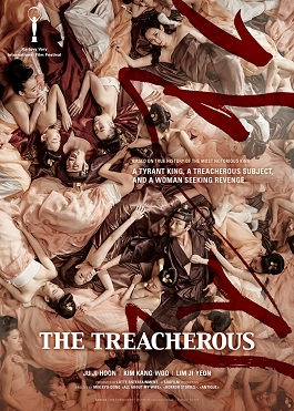 The Treacherous (2015) Subtitle Indonesia